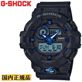 カシオ Gショック ガリッシュカラー ブラック&ブルー GA-710B-1A2JF CASIO G-SHOCK Garish Color アナログ&デジタル コンビネーションモデル 黒 青 メンズ 腕時計 【あす楽】