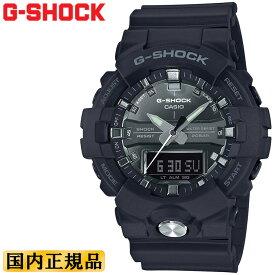 カシオ Gショック ガリッシュカラー ブラック&シルバー GA-810MMA-1AJF CASIO G-SHOCK Garish Color デジタル&アナログ コンビネーションモデル 黒 銀 メンズ 腕時計 【あす楽】