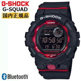 カシオ Gショック ジー・スクワッド スマートフォンリンク ブラック&レッド GBD-800-1JF CASIO G-SHOCK G-SQUAD Bluetooth搭載 デジタル 反転液晶 黒 赤 メンズ 腕時計 【あす楽】