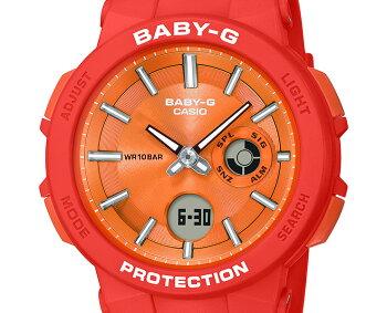 カシオベビーGワンダラー・シリーズオレンジBGA-255-4AJFCASIOBABY-GWANDERERSERIESネオンイルミネーターデジタル&アナログコンビネーションモデル橙レディスレディース腕時計