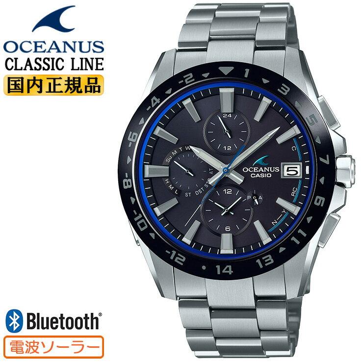 カシオ オシアナス 電波 ソーラー モバイルリンク機能 クラシックラインOCW-T3000A-1AJF CASIO OCEANUS Bluetooth搭載 電波時計 チタン 軽量 クロノグラフ メンズ 腕時計 【あす楽】