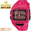 カシオ PHYS スポーツウォッチ 電波 ソーラー ラップメモリー120 ピンク STW-1000-4JF デジタル メンズ レディス 腕時計 【あす楽】