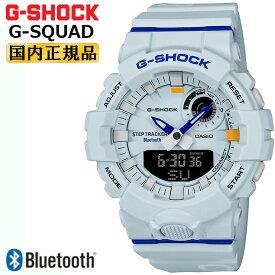 カシオ Gショック ジー・スクワッド スマートフォンリンク ホワイト&ネイビー GBA-800DG-7AJF CASIO G-SHOCK G-SQUAD Bluetooth搭載 デジタル&アナログ コンビネーション 白 紺 メンズ 腕時計 【あす楽】