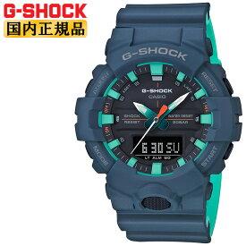 カシオ Gショック ネイビーブルー GA-800CC-2AJF CASIO G-SHOCK デジタル&アナログ コンビネーション 紺 青 メンズ 腕時計 【あす楽】