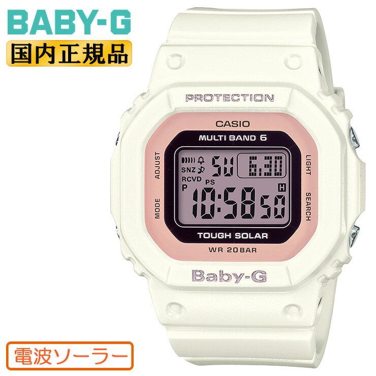 カシオ ベビーG 電波 ソーラー クリームホワイト&ピンク BGD-5000-1BJF CASIO BABY-G デジタル スクエア 白 レディス レディース 腕時計 【あす楽】