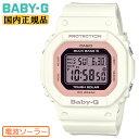 カシオ ベビーG 電波 ソーラー クリームホワイト&ピンク BGD-5000-7DJF CASIO BABY-G デジタル スクエア 白 レディス レディース 腕時計 【あす楽】