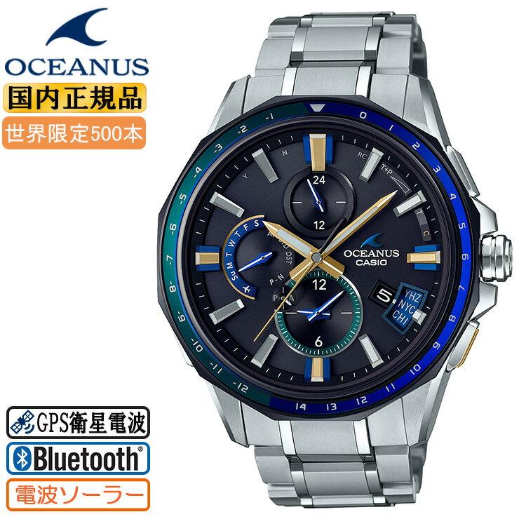 カシオ オシアナス スマートフォンリンク機能 GPSハイブリッド電波ソーラー 世界限定500本 OCW-G2000J-1AJF CASIO OCEANUS Bluetooth搭載 電波時計チタン サファイアガラス サファイアベゼル メンズ 腕時計 【あす楽】