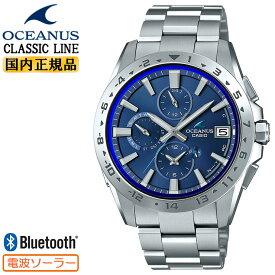 カシオ オシアナス 電波 ソーラー クラシックライン ブルーフェイス OCW-T3000-2AJF CASIO OCEANUS 電波時計 チタン 軽量 クロノグラフ メンズ 腕時計 【あす楽】