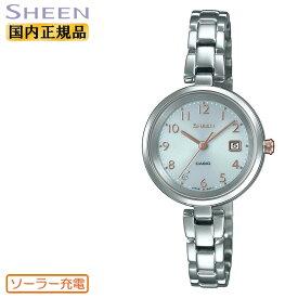 カシオ シーン ソーラー シルバー SHS-D200D-7AJF CASIO SHEEN スワロフスキークリスタル 銀 レディス レディース 腕時計 【あす楽】