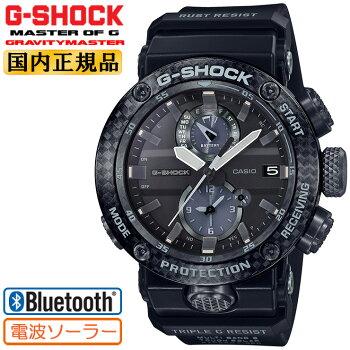 カシオGショックグラビティマスター電波ソーラーモバイルリンク機能ブラック&ブルーGWR-B1000-1AJFCASIOG-SHOCKカーボンモノコックコアガード構造Bluetooth搭載スマホ連動メンズ腕時計