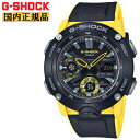 カシオ Gショック カーボンコアガード構造 ブラック&イエロー GA-2000-1A9JF CASIO G-SHOCK デジタル&アナログ コンビネーション 黒 黄色 メンズ 腕時計 【あす楽】