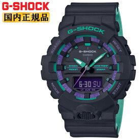カシオ Gショック 秒針付き ブラック&パープル&グリーン GA-800BL-1AJF CASIO G-SHOCK 90's Color デジタル&アナログ コンビネーション 黒 紫 緑 メンズ 腕時計 【あす楽】