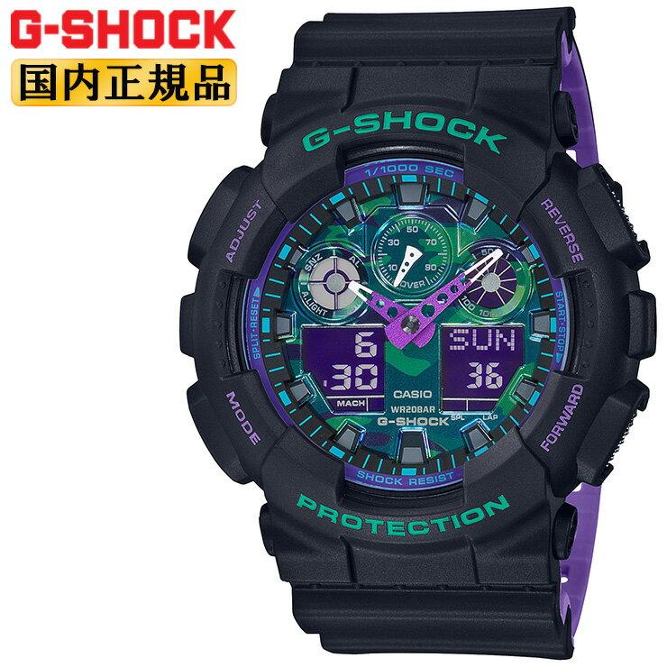 カシオ Gショック カモフラ柄 ブラック&パープル&グリーン GA-100BL-1AJF CASIO G-SHOCK 90's Color カモフラージュ柄 デジタル&アナログ コンビネーション 黒 紫 緑 メンズ 腕時計 【あす楽】