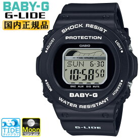 70432cb173 カシオ ベビーG スポーツライン Gライド ブラック BLX-570-1JF CASIO BABY-