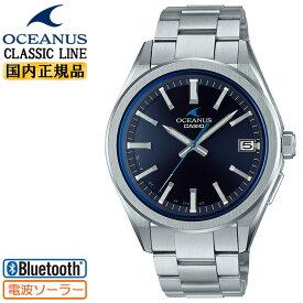 カシオ オシアナス 電波 ソーラー スマホリンク機能 ネイビーフェイス OCW-T200S-1AJF CASIO OCEANUS クラシックライン 3針 Bluetooth搭載 電波時計 ステンレス 紺色 メンズ 腕時計 【あす楽】