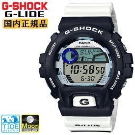 カシオ Gショック スポーツライン Gライド ブラック&ホワイト GLX-6900SS-1JF CASIO G-SHOCK G-LIDE タイドグラフ ムーンデータ サーフィンや釣りにおすすめ 黒 白 ウミヘビモチーフ メンズ 腕時計 【あす楽】