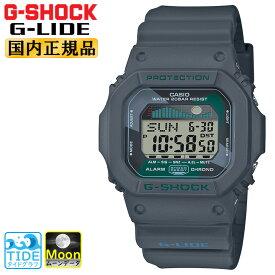 カシオ Gショック ORIGIN 5600 スポーツライン Gライド グレー GLX-5600VH-1JF CASIO G-SHOCK G-LIDE タイドグラフ ムーンデータ サーフィンや釣りにおすすめ 灰色 メンズ 腕時計 【あす楽】
