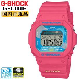 カシオ Gショック ORIGIN 5600 スポーツライン Gライド ピンク GLX-5600VH-4JF CASIO G-SHOCK G-LIDE タイドグラフ ムーンデータ サーフィンや釣りにおすすめ メンズ 腕時計 【あす楽】