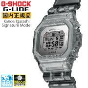 カシオGショックORIGIN五十嵐カノアシグニチャーモデルGライドグレースケルトンGLX-5600KI-7JRCASIOG-SHOCKG-LIDEKanoaIgarashiタイドグラフムーンデータ灰色メンズ腕時計
