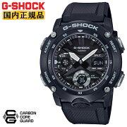 カシオGショックカーボンコアガード構造ブラックGA-2000S-1AJFCASIOG-SHOCKデジタル&アナログコンビネーション黒メンズ腕時計