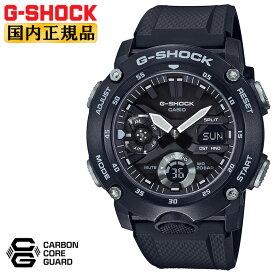 カシオ Gショック カーボンコアガード構造 ブラック GA-2000S-1AJF CASIO G-SHOCK デジタル&アナログ コンビネーション 黒 メンズ 腕時計 【あす楽】