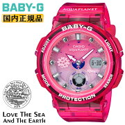 カシオベビーGアクアプラネットコラボスケルトンレッドBGA-250AQ-4AJRCASIOBABY-GLOVETHESEAANDTHEEARTHデジタル&アナログコンビネーションレディスレディース腕時計
