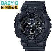 カシオベビーGブラックBA-130-1AJFCASIOBABY-Gデジタル&アナログコンビネーション黒レディスレディース腕時計