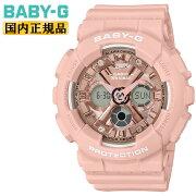 カシオベビーGピンク&ゴールドBA-130-4AJFCASIOBABY-Gデジタル&アナログコンビネーション金色レディスレディース腕時計