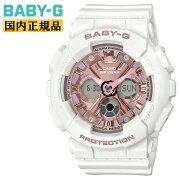 カシオベビーGホワイト&ゴールドBA-130-7A1JFCASIOBABY-Gデジタル&アナログコンビネーション白金色レディスレディース腕時計
