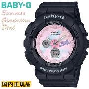カシオベビーGサマー・グラデーション・ダイアルブラックBA-120T-1AJFCASIOBABY-GSummerGradationDialタイダイ柄デジタル&アナログコンビネーション黒レディスレディース腕時計