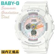 カシオベビーGサマー・グラデーション・ダイアルホワイトBA-120T-7AJFCASIOBABY-GSummerGradationDialタイダイ柄デジタル&アナログコンビネーション白レディスレディース腕時計