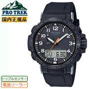 カシオプロトレック電波ソーラートリプルセンサーミドルサイズブラックPRW-50Y-1AJFCASIOPROTREK電波時計クライマーラインClimberLineデジタル&アナログコンビネーションメンズ腕時計
