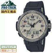 カシオプロトレック電波ソーラートリプルセンサーミドルサイズブラック&アイボリーPRW-50Y-1BJFCASIOPROTREK電波時計クライマーラインClimberLineデジタル&アナログ黒コンビネーションメンズ腕時計