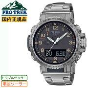 カシオプロトレック電波ソーラートリプルセンサーミドルサイズチタンベルトPRW-50T-7AJFCASIOPROTREKクライマーラインClimberLine電波時計メンズ腕時計