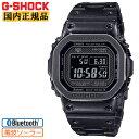 カシオ Gショック オリジン エイジド加工 ブラック GMW-B5000V-1JR CASIO G-SHOCK ORIGIN 5600 ダメージ加工 Bluetooth搭載 スマートフォンリンク メンズ 腕時計 【あす楽】