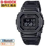 カシオGショックオリジンエイジド加工ブラックGMW-B5000B-1JRCASIOG-SHOCKORIGIN5600ダメージ加工Bluetooth搭載スマートフォンリンクメンズ腕時計