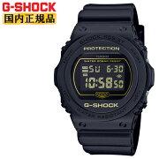 カシオGショックスティングブラックDW-5700BBM-1JFCASIOG-SHOCKデジタル黒メンズ腕時計