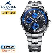 カシオオシアナスマンタ電波ソーラースマートフォンリンクDLCブラックベゼルOCW-S5000E-1AJFCASIOOCEANUSManta電波時計Bluetooth搭載モバイルリンク機能薄型ドレスウォッチチタンメンズ腕時計