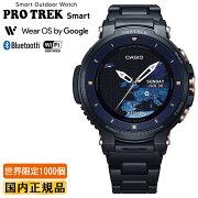 カシオプロトレックCASIOPROTREK世界限定1000個スマートアウトドアウォッチSmartOutdoorWatchブラック腕時計メンズWSD-F30SC-BK(WSDF30SCBK)サファイアガラスフール度コンポジットバンド