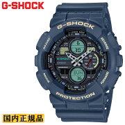 カシオGショックネイビーGA-140-2AJFCASIOG-SHOCKデジタル&アナログコンビネーションモデル紺メンズ腕時計
