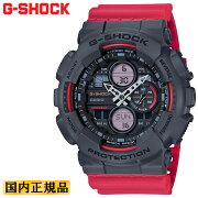 カシオGショックグレー&レッドGA-140-2AJFCASIOG-SHOCKデジタル&アナログコンビネーションモデル灰色赤メンズ腕時計