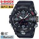 カシオ Gショック マッドマスター カーボンコアガード構造 スマートフォンリンク ブラック GG-B100-1AJF CASIO G-SHOCK MUDMASTER Blue…