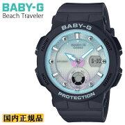 カシオベビーGビーチ・トラベラー・シリーズブラックBGA-250-1A2JFCASIOBABY-Gネオンイルミネーターデジタル&アナログコンビネーションモデル黒レディスレディース腕時計