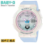 カシオベビーGビーチ・トラベラー・シリーズパールホワイト&ライトブルーBGA-250-7A3JFCASIOBABY-Gネオンイルミネーターデジタル&アナログコンビネーションモデル白青レディスレディース腕時計
