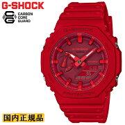カシオGショックカーボンコアガード構造レッドGA-2100-4AJFCASIOG-SHOCKデジタル&アナログコンビネーション赤メンズ腕時計