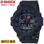 カシオGショックブラック&ネオンGA-700BMC-1AJFCASIOG-SHOCKBlack×Neonビッグケースデジタル&アナログコンビネーション黒メンズ腕時計