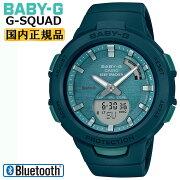 カシオベビーGジー・スクワッドスマートフォンリンクグリーンBSA-B100AC-3AJFCASIOBABY-GG-SQUADBluetooth搭載デジタル&アナログコンビネーションモデルアースカラー緑レディースレディス腕時計