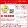 """拘泥于MRG-8000B-1AJF CASIO G-SHOCK(卡西欧TheG)G打击最高峰""""MR-G-先生G-""""""""结构""""的最高级模特! 全部黑色手表"""