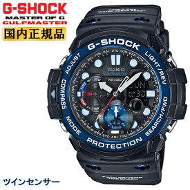 GN-1000B-1AJF G-SHOCK カシオ Gショック CASIO GULFMASTER ガルフマスター ツインセンサー 方位 温度計測 タイドグラフ ブラック メンズ 腕時計 【あす楽】