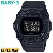 カシオベビーGブラックBGD-570-1JFCASIOBABY-Gスクエアデジタル反転液晶黒レディスレディース腕時計